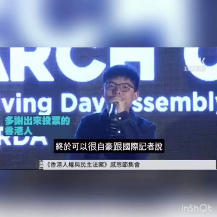 Hong Kong's electoral system is a pseudo-election.  If functional constituency is not abolished, pro-democracy camp will not get veto power anyway.  However, we will also go all out and tell the world again with the election results that We are the majority! May #glorytohongkong pic.twitter.com/RFr5b5TgDZ