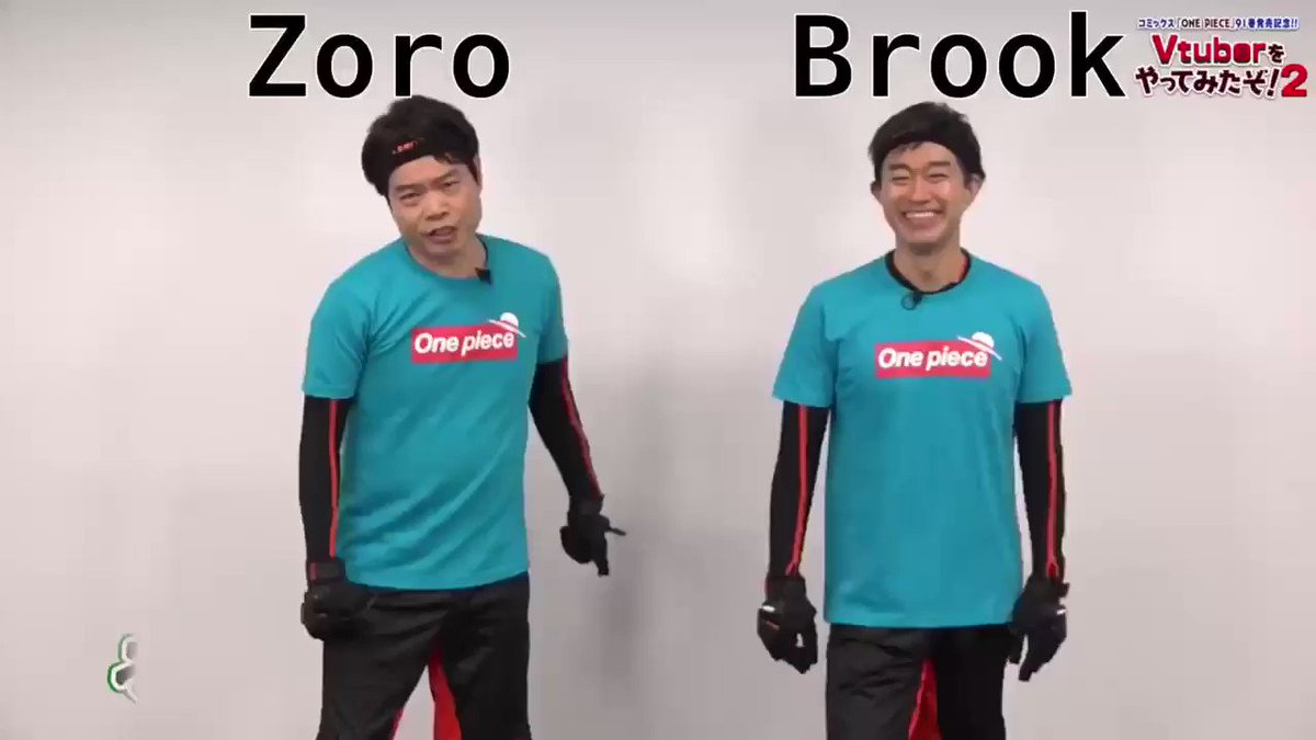 Zoro and brook voice actors play a virtual game of their characters 😂♥️ #onepiece (1/3)