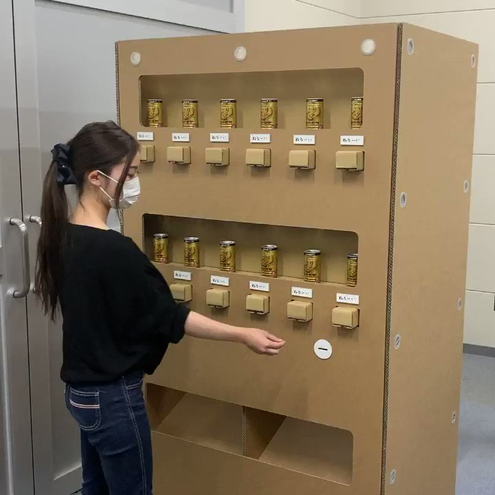 Check Out This Vending Machine Made From Cardboard