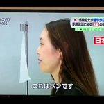 日本語と英語とでは、吐き出す息の量に違いが?!?!