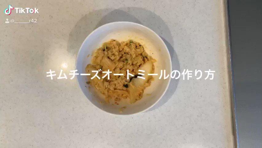 キムチーズオートミールの作り方✔短編バージョン(笑)#オートミール