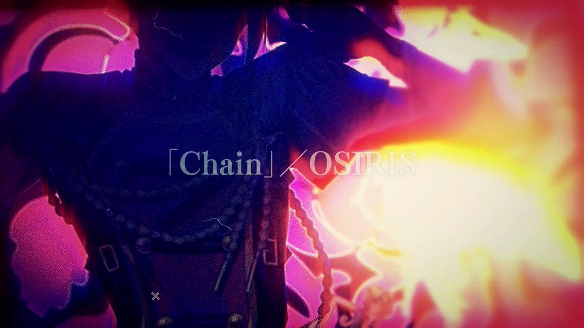 【楽曲先行公開】  タイトル:Chain アーティスト名:OSIRIS  「REALIVE!」×「バンドやろうぜ!」 ゲーム内コラボのSpecial PVを公開!!  5月30日14時から限定招集 5月31日14時からゲーム内イベント 「~異世界からのエトランゼ~帝都交心曲」をお楽しみに!!  #リアライヴ #バンやろ