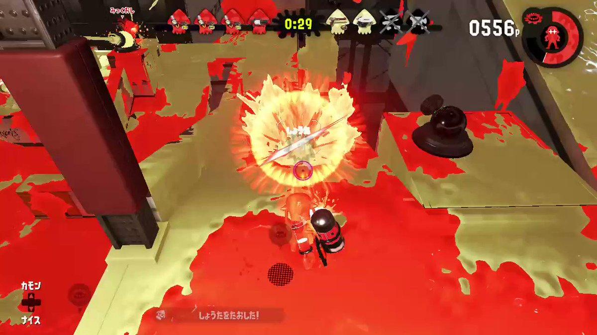 登山する心は忘れない #Splatoon2 #スプラトゥーン2 #NintendoSwitch
