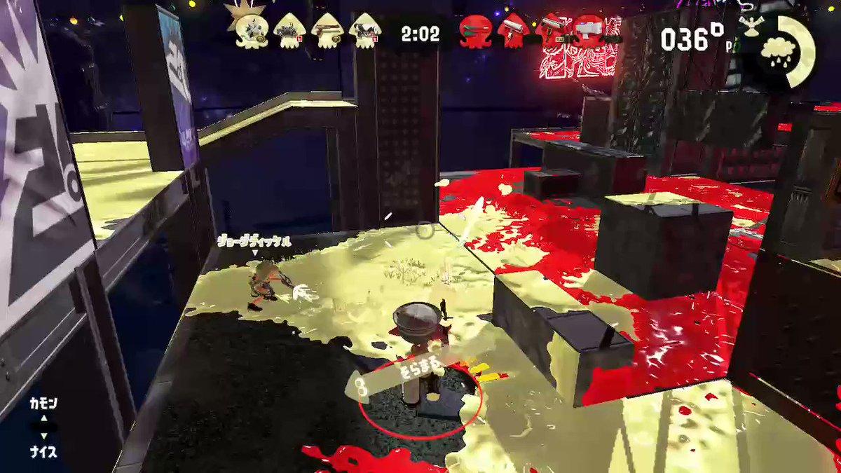 ラグすぎて震えた  #Splatoon2 #スプラトゥーン2 #NintendoSwitch