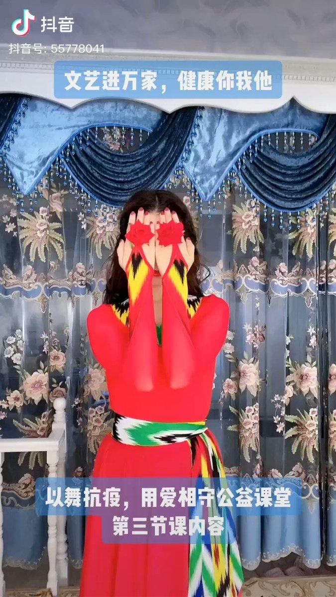 中国版tiktok 抖音ちょくちょく見るんですがウイグル女性ダンサーの動画が大量にありしかも大変クオリティーが高い。こちらはダンサーの古丽米娜さん#在抖音,记录美好生活##文艺志愿者 今天的公益课堂学习内容,你们准备好了吗?4点直播,不见不散🥳@小志在线 @抖音小助手