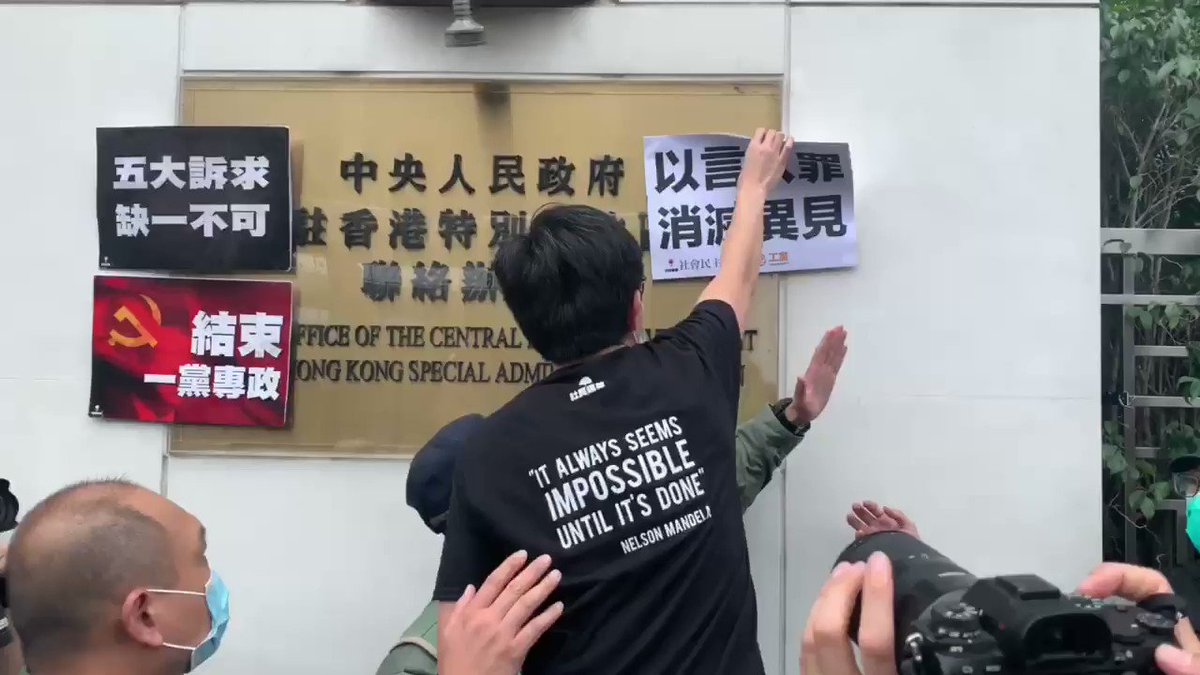 """Breaking: An act of defiance from Avery Ng of the League of Social Democrats, pasting protest signs upon the #China Liaison Office. """"End one party dictatorship"""" Snowballing public outcry over China's """"evil claw"""" ramming through of its own dreaded #nationalsecuritylaws into #HK pic.twitter.com/LtlBx0oWpA"""