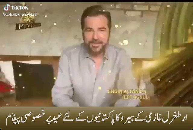 Engin Altan Düzyatan,  our all time favorite #ErtugrulGhazi sends Eid wishes to #Pakistani fans. #EeyWallah @ElifAhmetTurkey @eadksk #HappyEidDay #PakTurkFriendship #dirilişertuğrul #LongLivePakistan #LongliveTurkey #EidMubarakTurkey https://t.co/lUDynvxGqm