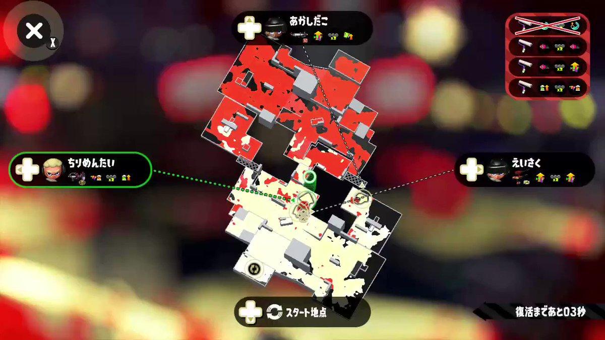 ほぼ反射でした #Splatoon2 #スプラトゥーン2 #NintendoSwitch