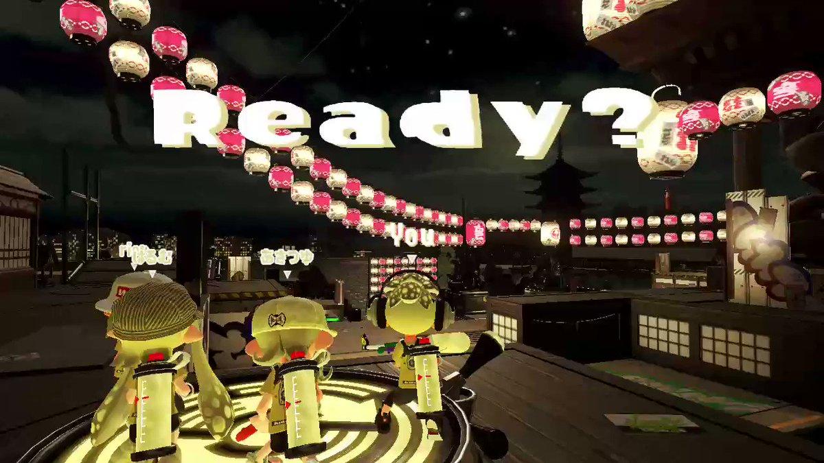 シールドまともに使えた気がする #Splatoon2 #スプラトゥーン2 #NintendoSwitch
