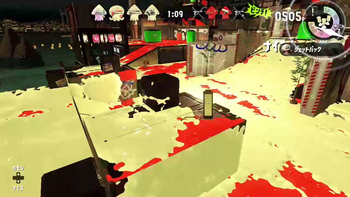 セーフ!! #Splatoon2 #スプラトゥーン2 #NintendoSwitch