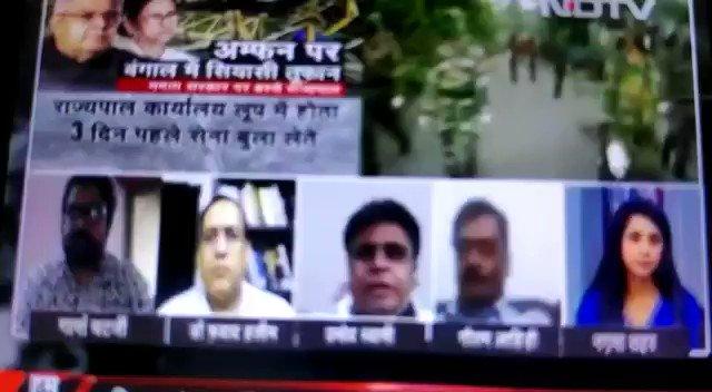 @narendramodi @MamataOfficial @Naveen_Odisha शिष्टाचार इस देश की महान परंपरा है,लेकिन @MamataOfficial सामान्य शिष्टाचार का भी पालन नहीं करती,  यह राजनीति करने का वक्त नहीं,बल्कि लोगों की सेवा करने का  समय है https://t.co/S3UpyfJkZO