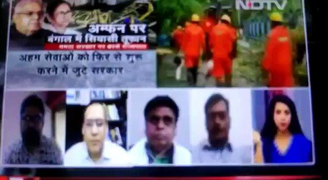 @narendramodi @MamataOfficial @Naveen_Odisha https://t.co/52R17P8xEQ