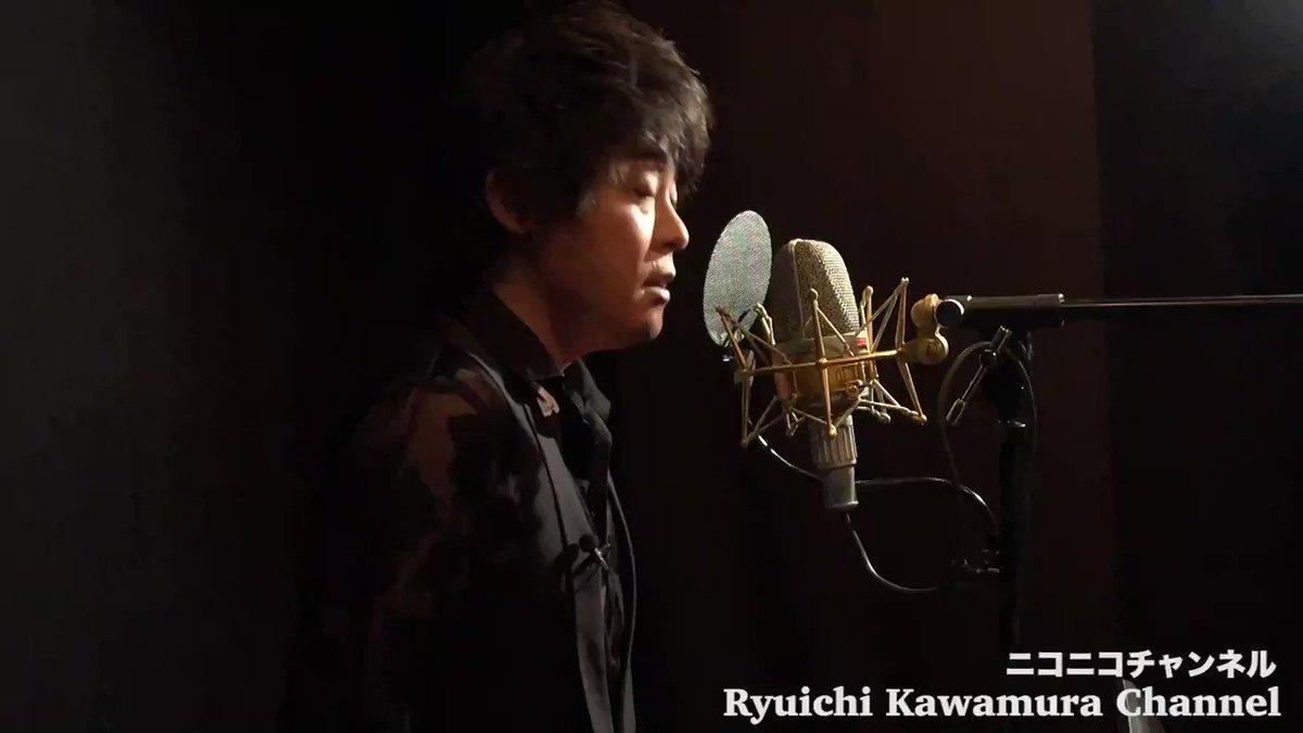 【5/27(水)23:59まで ニコニコチャンネル「Ryuichi Kawamura Channel」タイムシフト放送中】記念すべき初回「河村隆一バースデースペシャル記念放送!」が今だけ視聴可能!番組内で熱唱した「I for You」「Love is...」のCDを会員限定1名様にプレゼント!