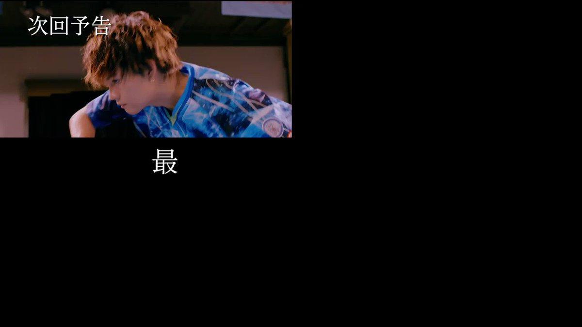 \今週!第8話📺/ドラマ「FAKE MOTION -卓球の王将-」🏓5/27(水)深夜24:59~ #日本テレビ にて放送‼いよいよ最終話!決着の時!#FAKEMOTION #卓球の王将#HuluとdTVで地上波放送終了後に見逃し配信スタート第7話まで配信中‼🏓Hulu🏓dTV