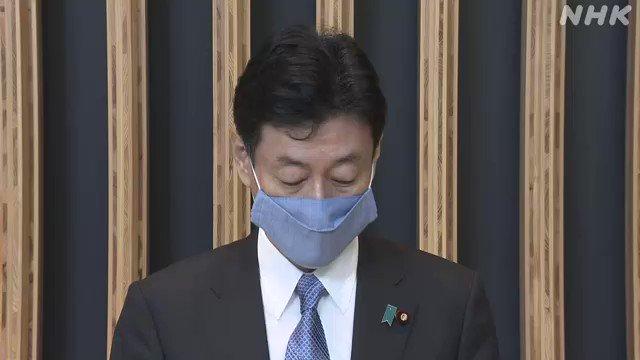 緊急事態宣言をめぐり、政府が専門家に意見を聴く「諮問委員会」が開かれ、東京など首都圏の1都3県と北海道で解除し、全国の解除宣言を行う方針は妥当だとする見解が示されました。#新型コロナウイルス