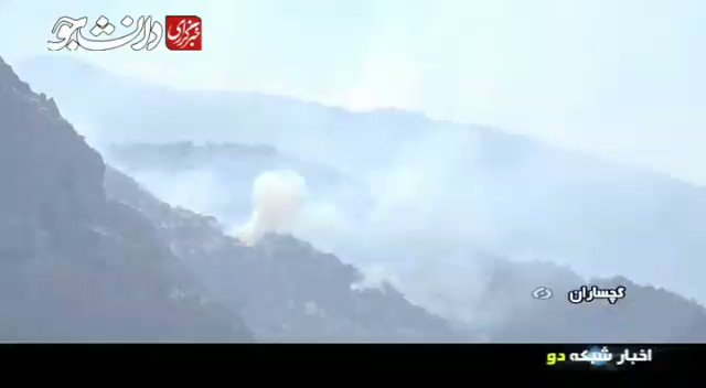 While #Iran is busy sending oil to Venezuela & arms to Palestinian terrorist groups, more than 150 ha of 100-yr-old trees are burning in Gachsaran, SW Iran.  This report from state-run media says there are no facilities to deal with the fire. The fire's still raging after 4days. pic.twitter.com/WaHIadfQtg