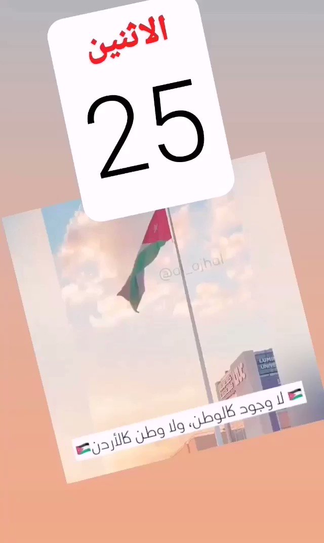 #Happy Independence Day                                                 #74. pic.twitter.com/FbSjEwDOQ3