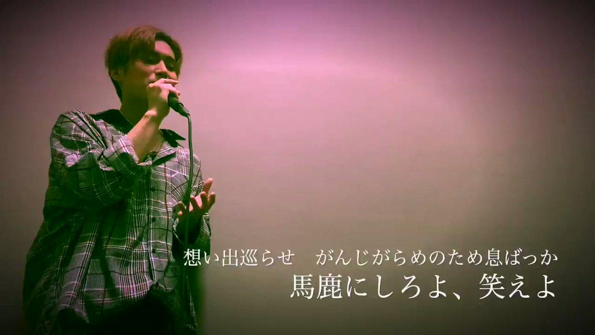 猫 /  DISH//  cover Ryo-hey https://youtu.be/-cIURKJ2u6o  #RT  #いいね  #DISH  #猫  #北村匠海  #拡散してねpic.twitter.com/HEVyd0AHHx