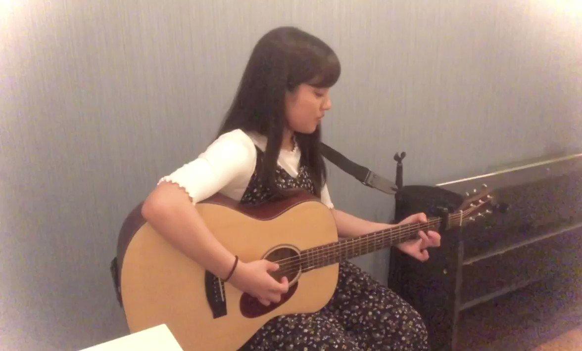 楓/スピッツ(Cover)遅くなってごめんなさい🙇♀️メロディーも歌詞も凄く良くて、歌いながら泣きそうになりました💦#ギター弾き語り #ギター女子 #ギター初心者 #歌ってみた #音楽好きと繋がりたい #シンガーソングライター #Cover #スピッツ #楓 #フォロバします #いいねorリツイートお願いします