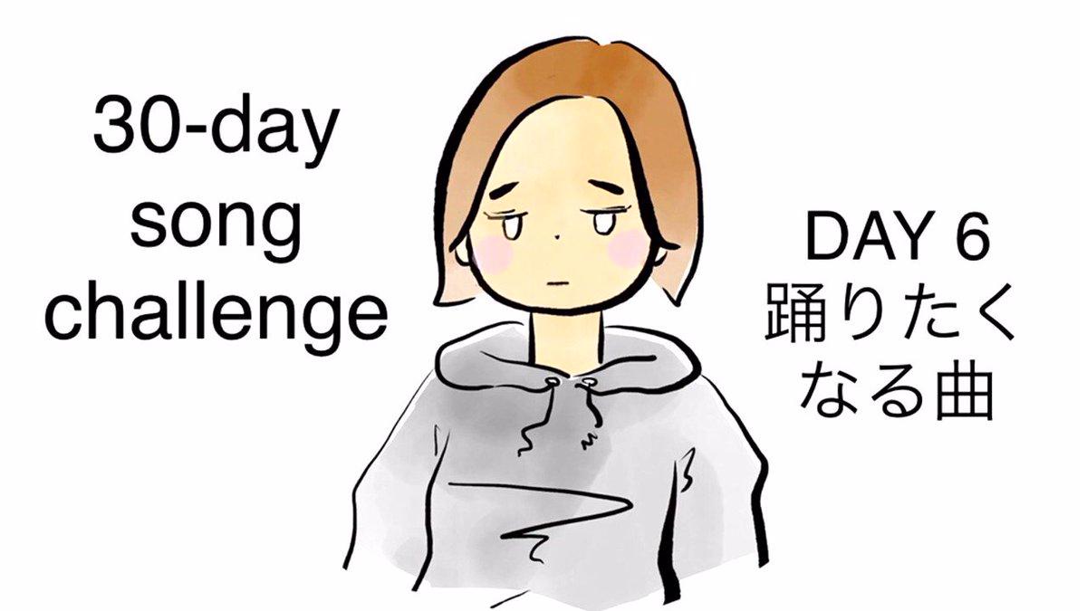 30日ソングチャレンジ、6日目は「踊りたくなる曲」!ROUND TABLE featurung Ninoの「Groovin' Magic」です!むずすぎて曲中3回くらい笑ってるわ!! #歌ってみた #Vtuber  #Vsinger #30dayssongchallenge #30DaySongChallenge