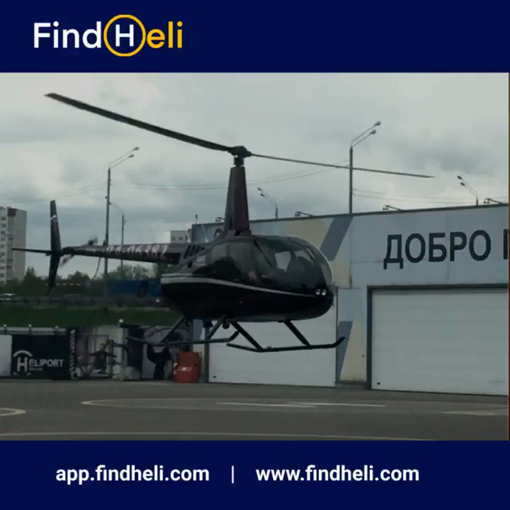 Moscow. Take OFF.   #travel #tourism #travelling #moscow #russia #transfer #helicopter #helicoptertransfer #fly #flight #city #traveltheworld #scenic #tour #trip #charter #flights #helicopters #helicopterbooking #heli #sightseeing #findhelipic.twitter.com/dGGvhafCaD