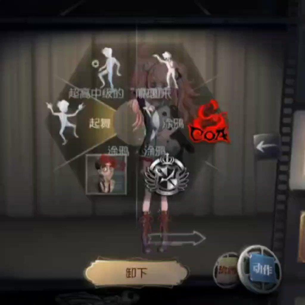 【弾丸論破コラボ】バーメイド特殊エモート舞う、超高校級の「リフティング」