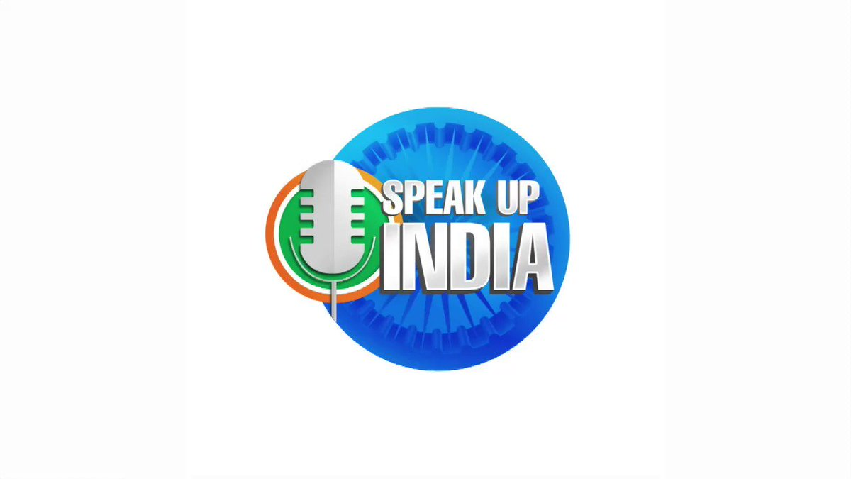 Its time for every Indian to stand together & speak up in one voice. #SpeakUpIndia for our brothers & sisters struggling for survival; for those whose voice has been silenced; for those in despair & are fearful. We are India. Together we can make a difference.