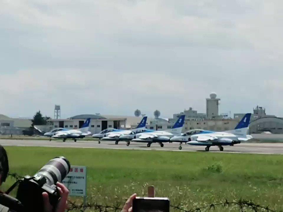 ブルーインパルス入間基地離陸!東京に向かいました!#入間基地 #航空自衛隊 #ブルーインパルス