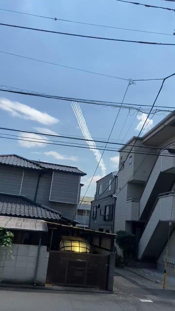 池尻大橋の当院上空を通過!ありがとうっっ!!!!!