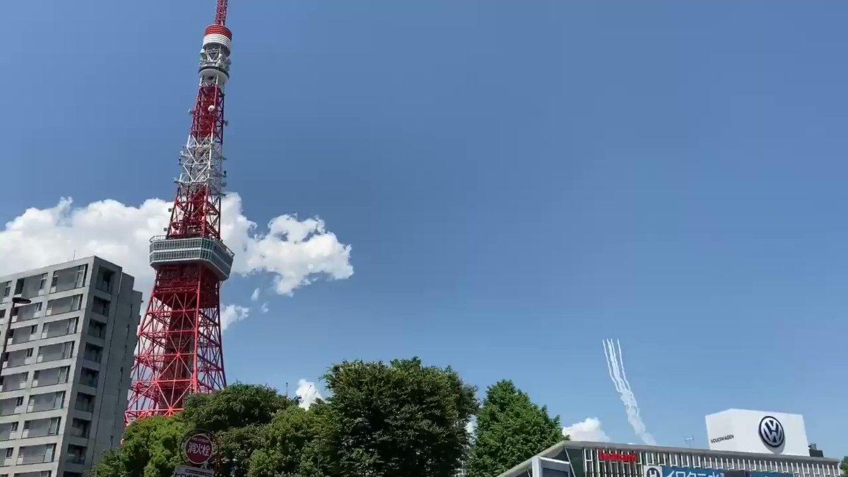 【医療従事者に捧げる空の舞】2020年5月29日東京上空。ブルーインパルスありがとう!コロナ禍第一波を乗り越えたすべての人に!
