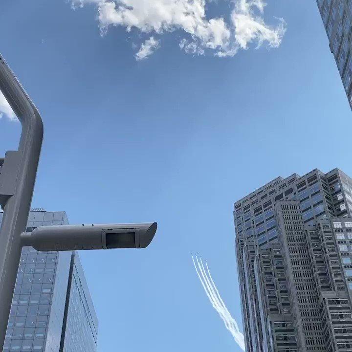 東京都庁上空です。ブルーインパルスによる医療従事者へ贈る捧げる感謝の編隊飛行。#医療従事者に感謝 #ブルーインパルス