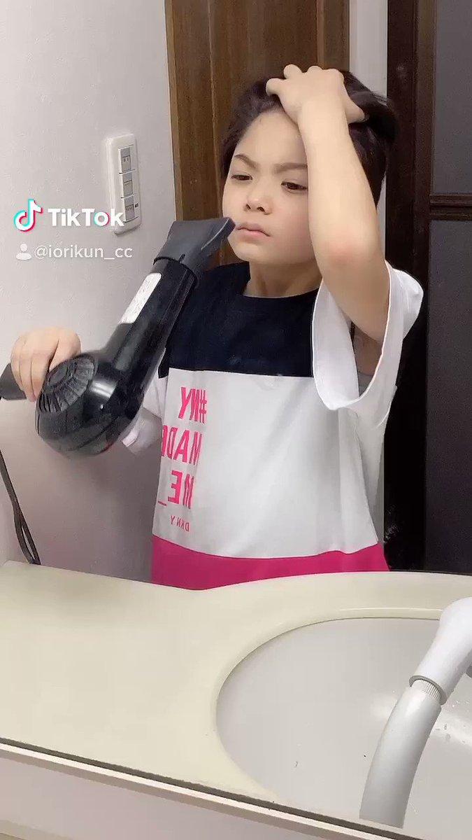 デートコーデ✨どれがいいですか?彼女いないけど…😅#いおりくんTV #デートコーデ#playdate #tiktok #foryou #10歳