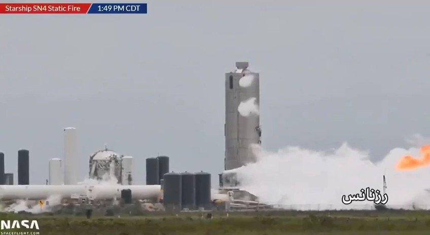 با تسلیت به نوکران و کلفتهای ترامپ ،مدل اولیه ماهواره بر آمریکایی Starship SN4 در جریان تست موتور موشک، دچار نقص فنی شده و پس از چند ثانیه منفجر شد. هنوز مشخص نیست در اثر این انفجار کسی مجروح یا کشته شده است یا نه... https://t.co/jDYU03tNPD