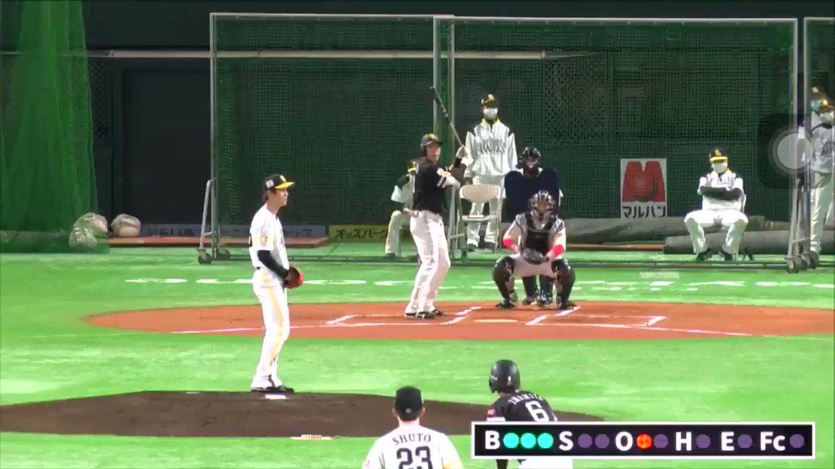 さきほどの柳田のホームランシーン逆方向にこの打球はヤバすぎwww