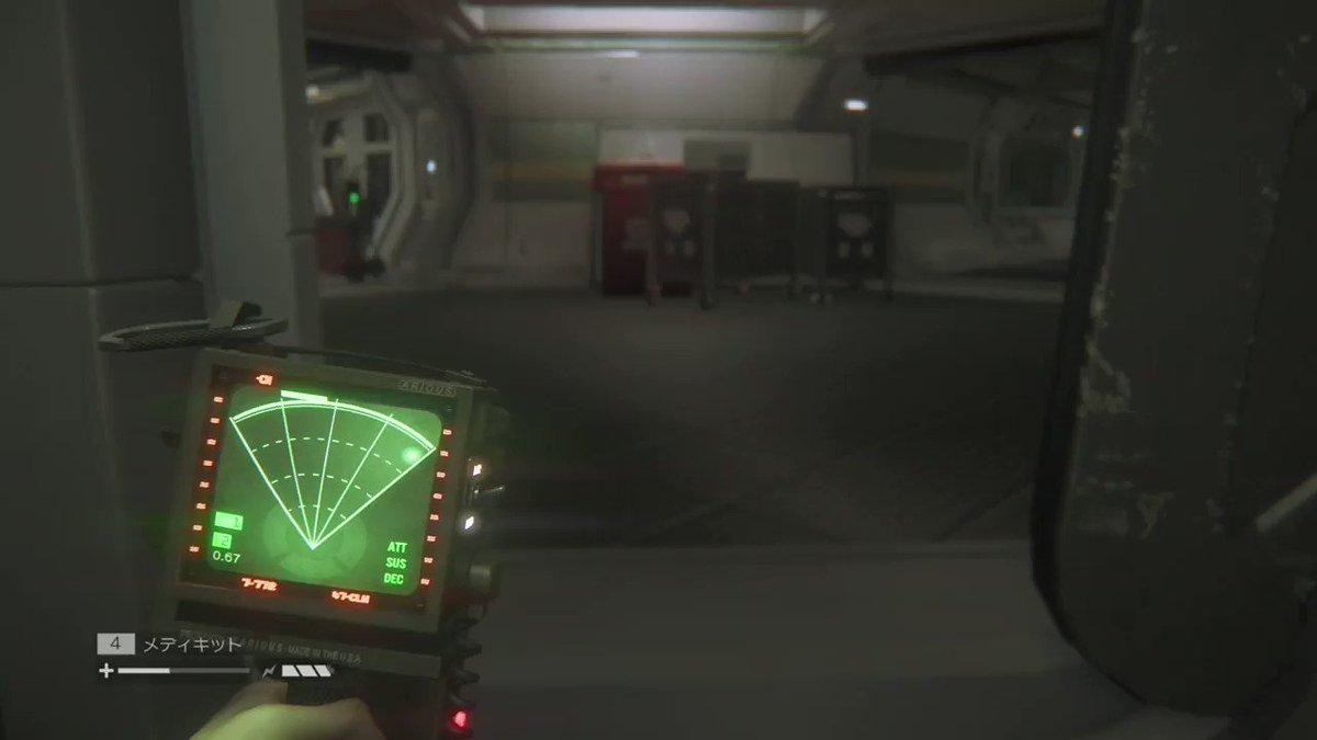 やられたら自動で録画されて二度びっくりした #AlienIsolation #XboxShare