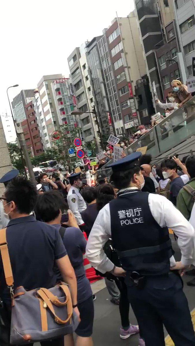 渋谷警察署前、大混乱 #0530渋谷署前抗議