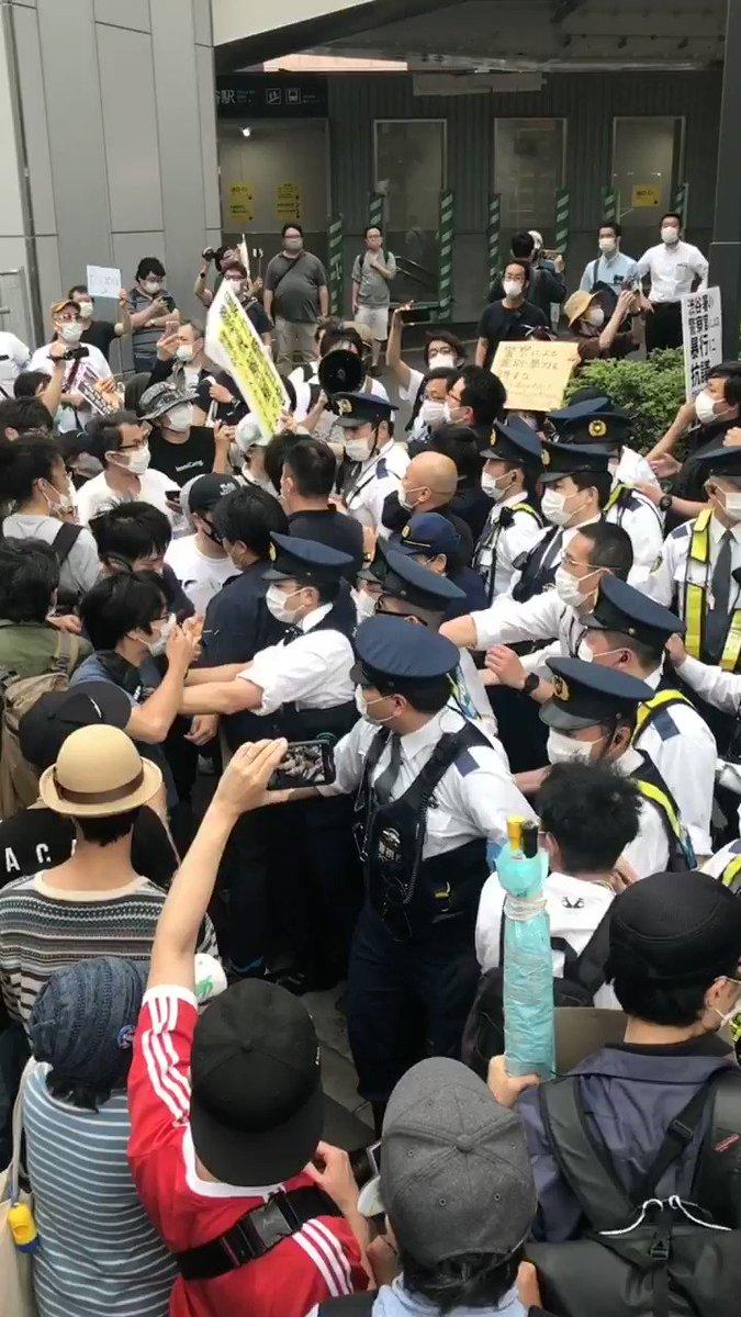いまの渋谷署前。クルド人が警察官に不当な暴行をされたことに対する抗議です。