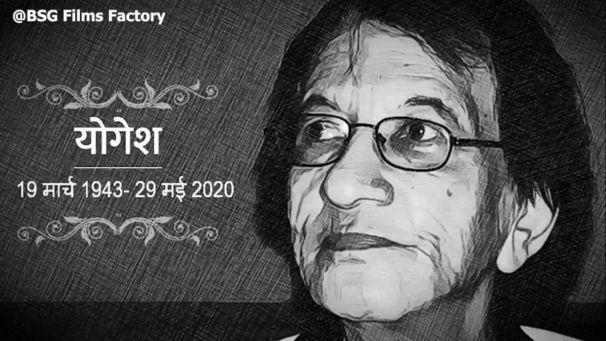 "Homage to a legend Bollywood singer ""Yogesh Gaur"". RIP #YogeshGaur #RIPLegend #Bollywood #singer #like #supportpic.twitter.com/CCA8ebFKpQ"