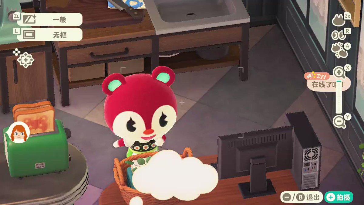 #动物森友会 #AnimalCrossing #ACNH #NintendoSwitch
