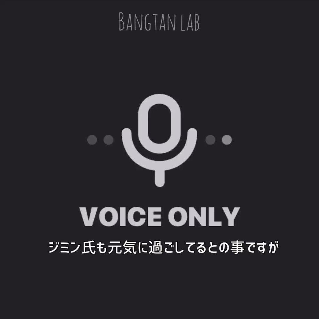 ジミニのパワーワード編日本語字幕 #0613FM_0530🐥もう少しヒョンが僕を積極的に求めてくれれば... #미니미즈 #Lab訳