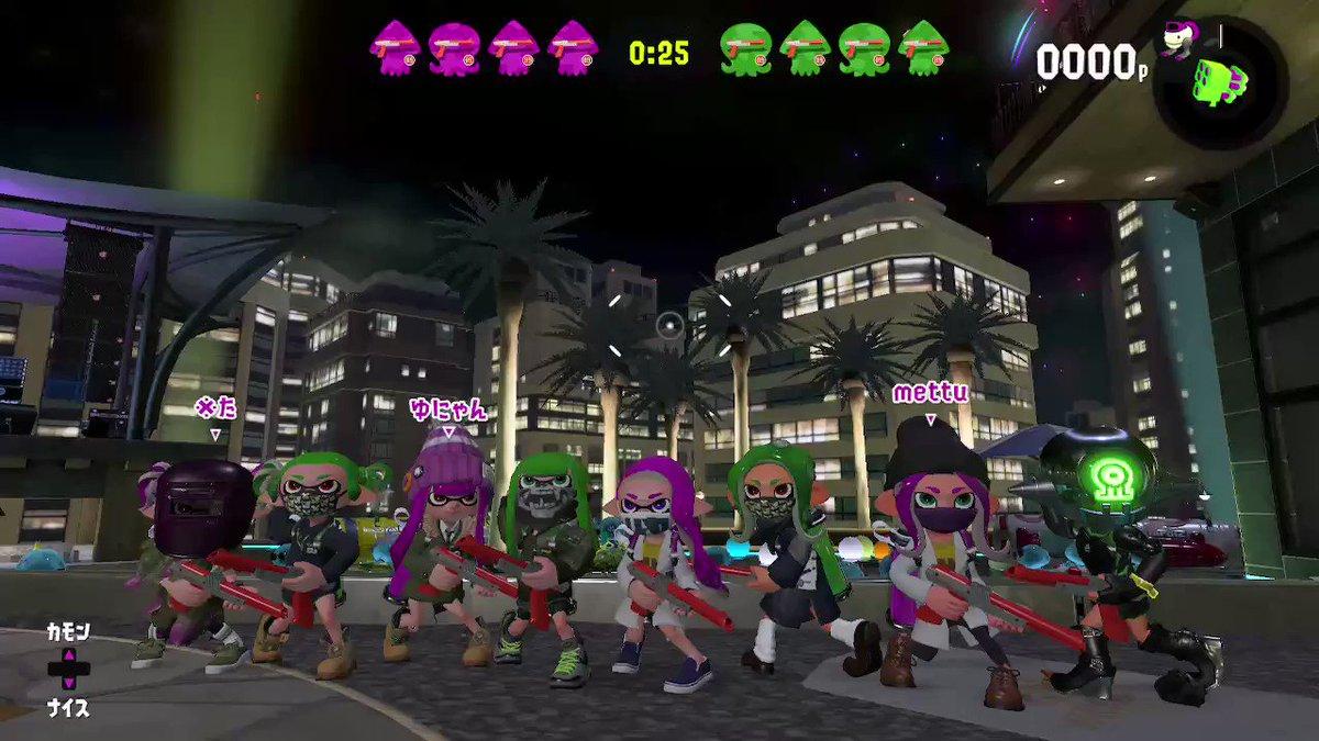 唐突に始まるボム合戦w #Splatoon2 #スプラトゥーン2 #NintendoSwitch