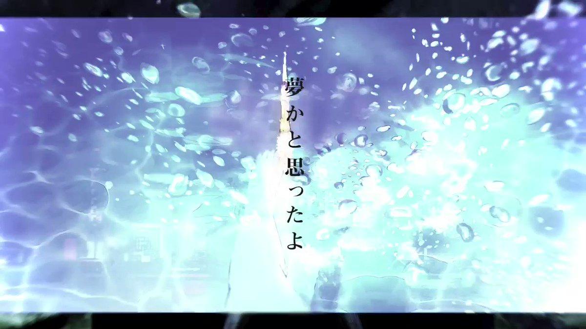 3rd シングル【確かなもの~2026~】バラード曲になります👏🔻【フル】Original song channel🔻