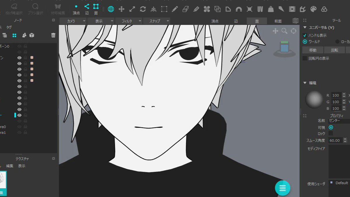ゼロから3Dキャラクターを作っていく過程を99秒で纏めました。