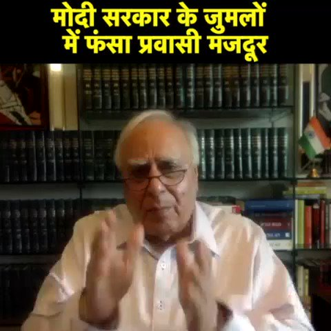 They make announcements, but, the fact of the matter is that this Government does not even know the number of migrants: @KapilSibal #JhootAndJumlaSarkar
