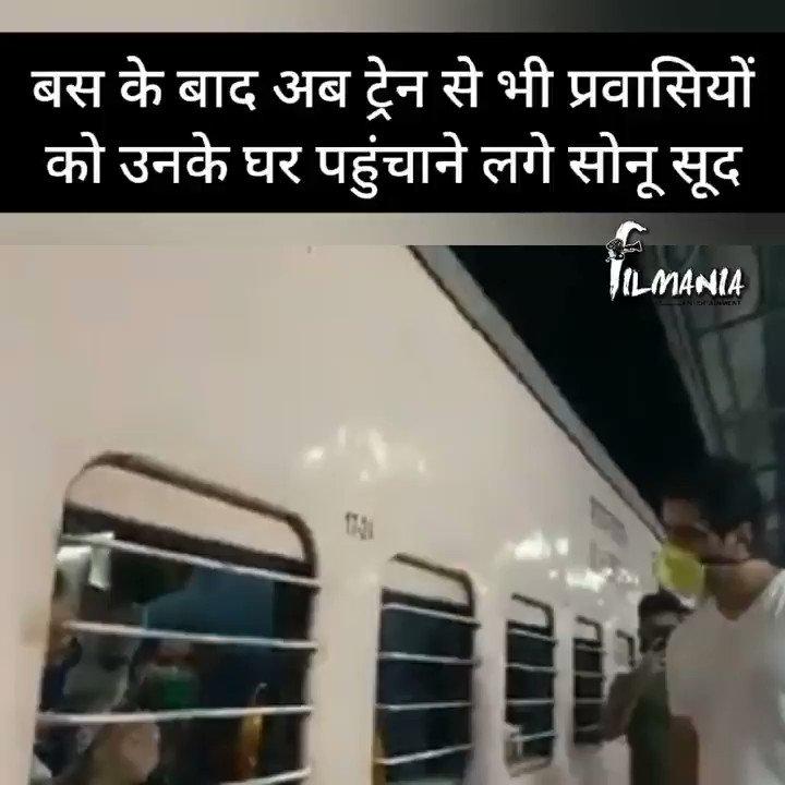 Salute #sonusood  #lockdown2020 #lockdown #help #sonusoodfitworld #Bollywood #Actors #actor #pravasi #trainpic.twitter.com/jBiJctLDv5