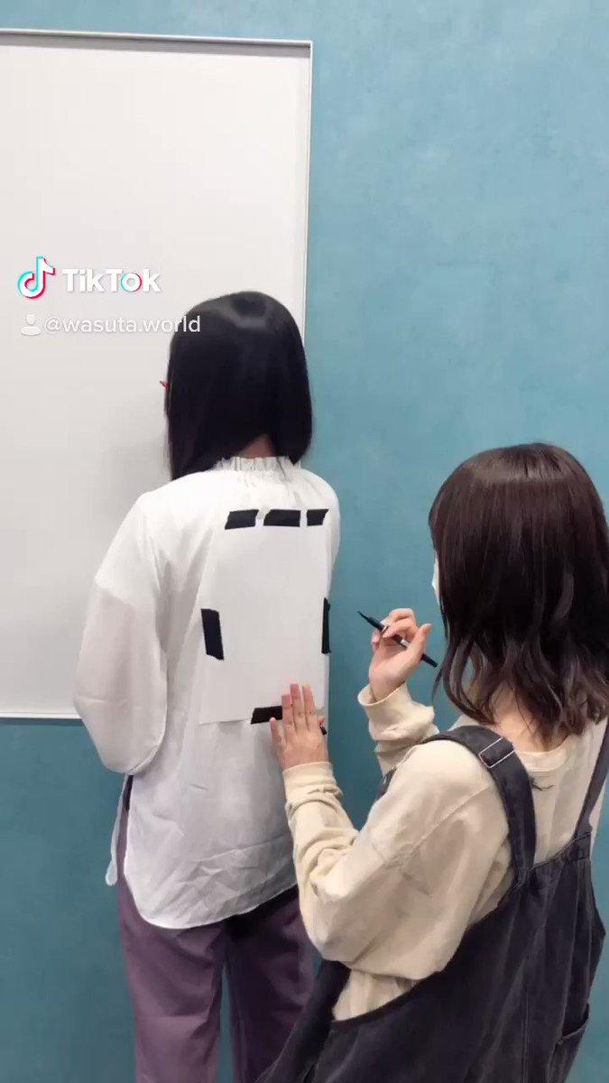 TikTok更新しました🎨続きはこちらから➡️#わーすた #wasuta #TikTok
