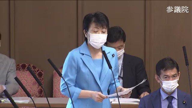 有村治子「香港のチャン氏がWHO事務局長就任後の10年で中国は国際機関における権益に味をしめ国際機関トップ人事を牛耳った。国連専門機関の1/3のトップを共産党支配の中国が占めることは世界にとって健全でない。これ以上、国連組織が赤く染まることに警戒すべき」よくぞ言った!#kokkai