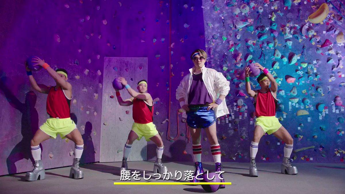 「Kun Kun Yeah! 〜Muscle Commander〜」トレーニングは順調でしょうか?公開しているものは短いものですが、今月17日発売となる「LOVE FADERS」のLimited Edition Bの特典映像ではどうなっているのか?完全版についてこれるのか…心待ち、いや筋肉待ちしてて下さい!#筋トレFUNK #LOVEFADERS