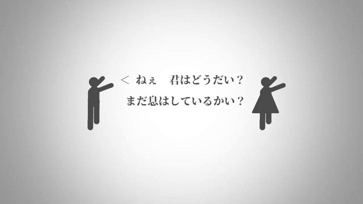 新曲を公開しました。Mr.Lonely / shino feat.初音ミクY→N→#vocaloPost