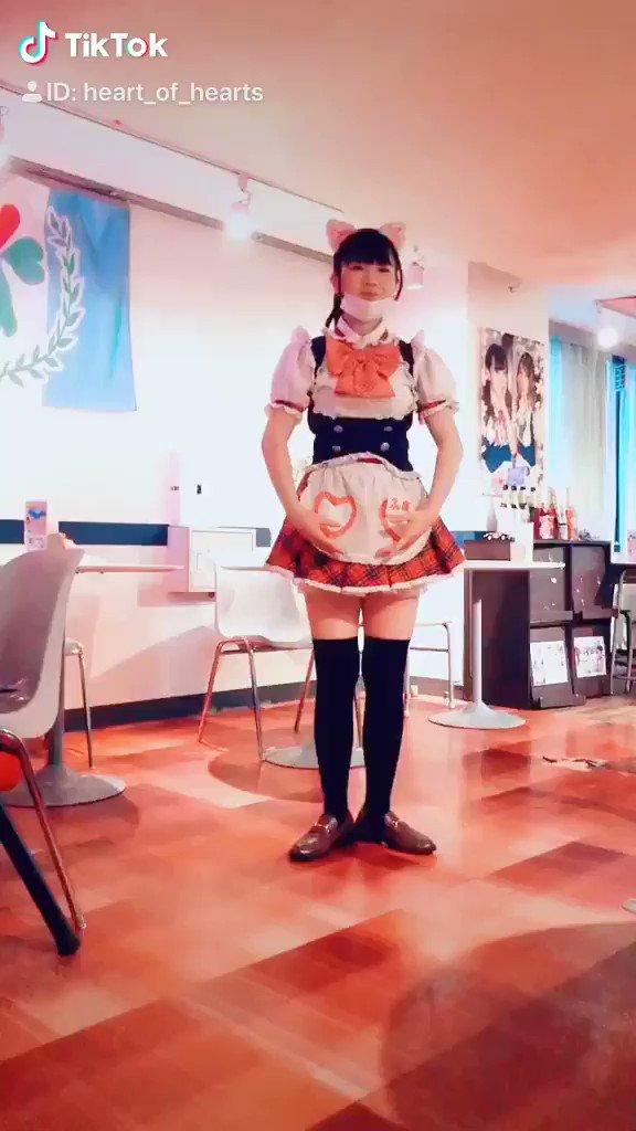 新入生ふぁちゃんは バレエが得意😊✨こんなダンスも踊っちゃいます♪只今のお時間お給仕中(*´ω`*)💓会いにきてみてください〜❗️❗️❗️❗️#ハートオブハーツ #メイドカフェ❤︎HP:❤︎TikTok: ❤︎Youtube: